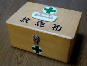nikubanareoukyuusyoti